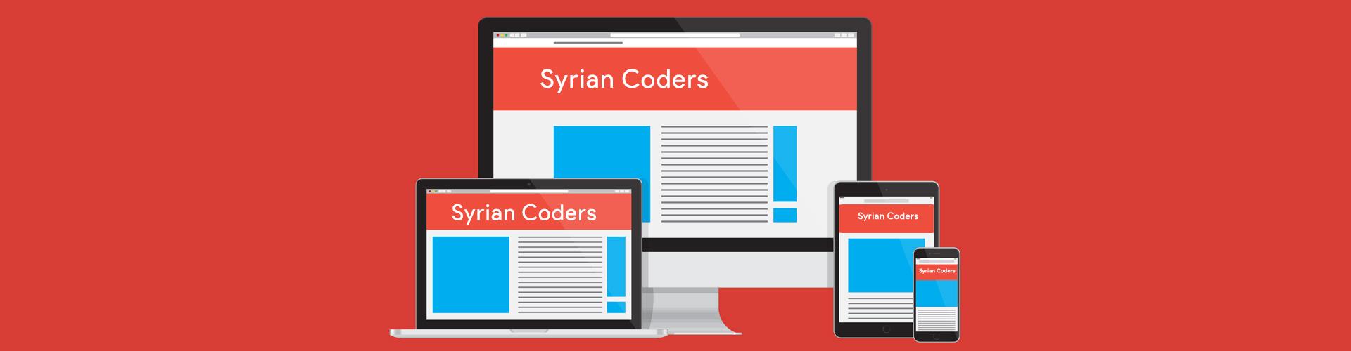 تصميم مواقع غازي عنتاب