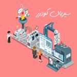 تصميم موقع انترنت بطريقة استراتيجية مناسبة للمحتوى وفق الحقائق العلمية